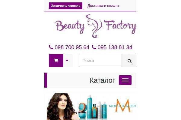 Адаптирую сайт под мобильные устройства 1 - kwork.ru