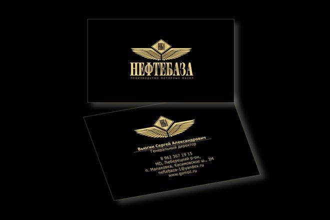 Сделаю элегантный премиум логотип + визитная карточка 43 - kwork.ru