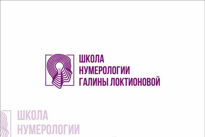 3 логотипа в Профессионально, Качественно 3 - kwork.ru