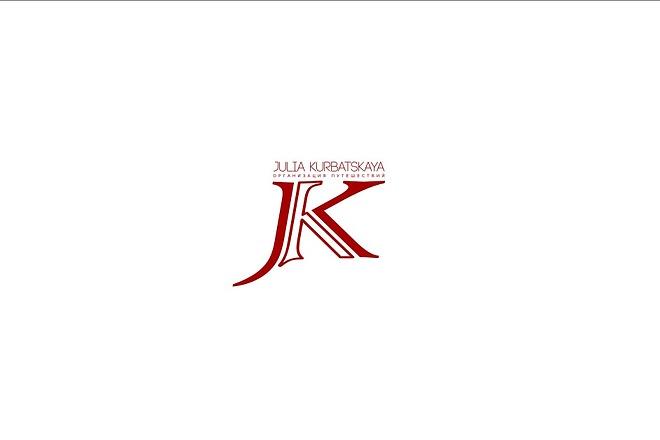 Сделаю стильный именной логотип 39 - kwork.ru