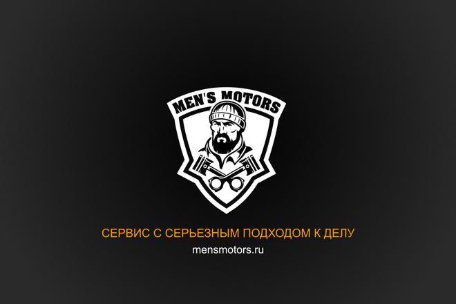 Видеозаставка 12 - kwork.ru