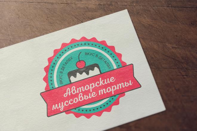 Сделаю 3 варианта логотипа в круглой форме 39 - kwork.ru