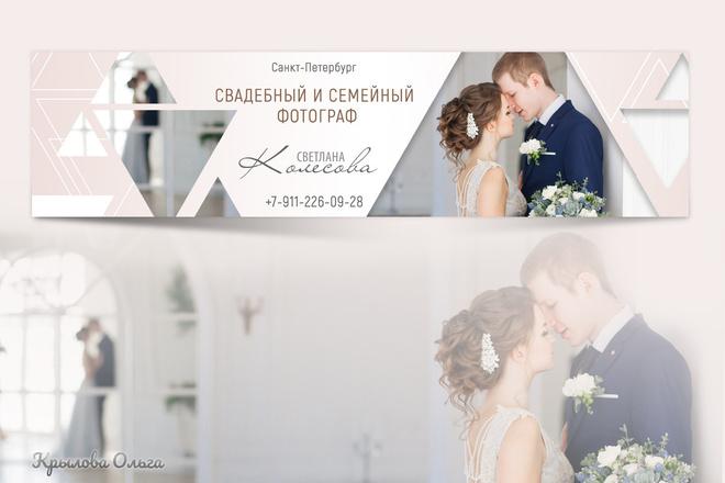 Оформление группы Вконтакте. Обложка, меню Вконтакте 18 - kwork.ru