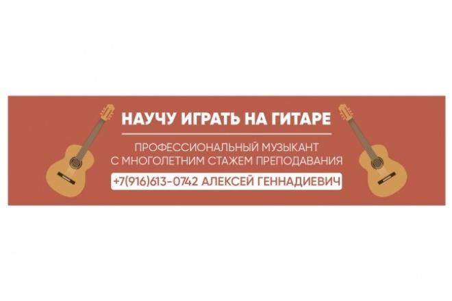 Оформление группы вконтакте 101 - kwork.ru