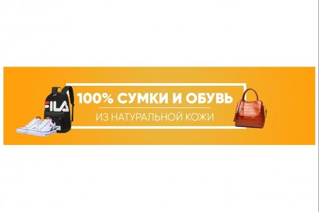 Оформление группы вконтакте 96 - kwork.ru