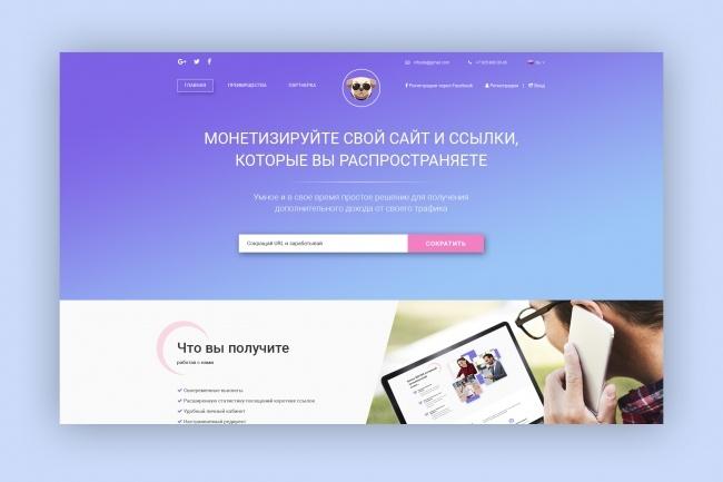 Уникальный дизайн главной страницы сайта 12 - kwork.ru