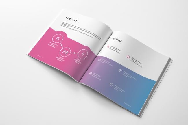 Маркетинг-кит для вашей компании 3 - kwork.ru