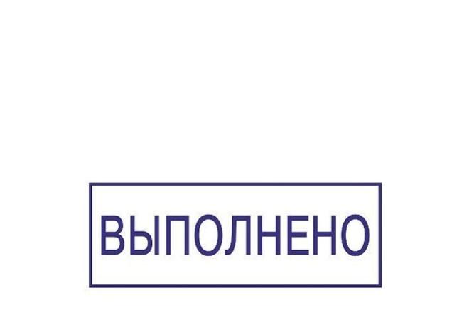 Создам сайт по примеру 1 - kwork.ru