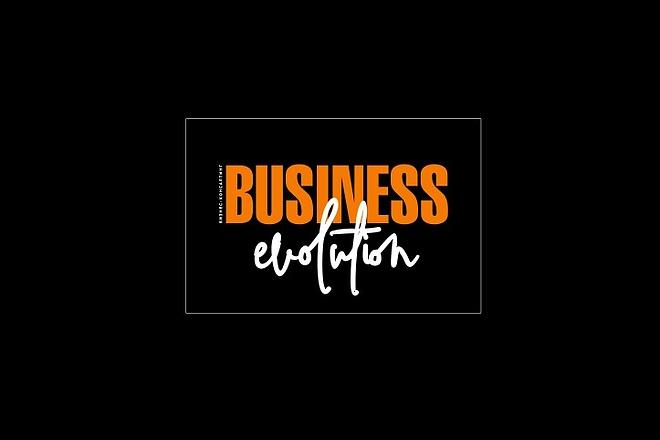 Создам элегантный шрифтовой логотип 120 - kwork.ru