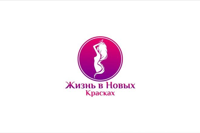 3 логотипа в Профессионально, Качественно 132 - kwork.ru