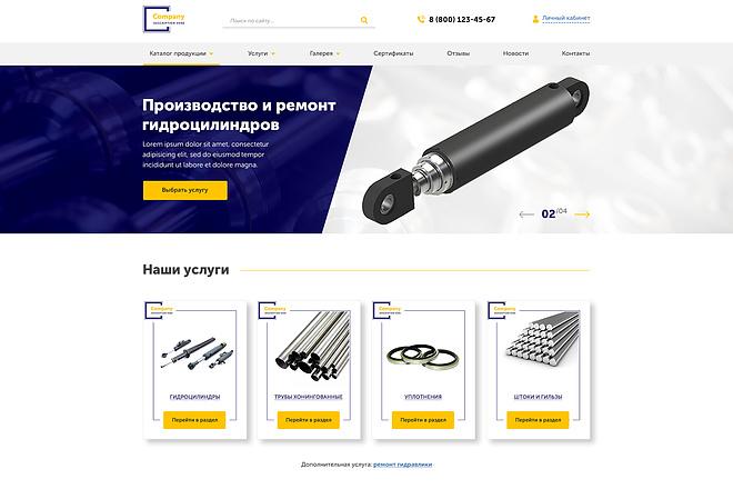 Дизайн любой страницы сайта + бонусы 40 - kwork.ru