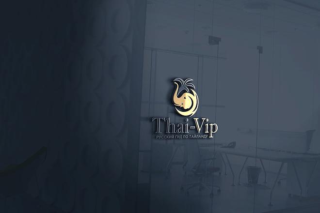 Дизайн и разработка уникального логотипа 75 - kwork.ru