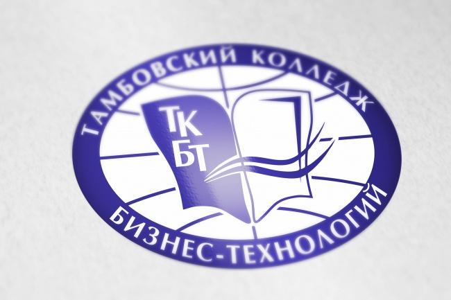 Дизайн уникального логотипа с нуля 79 - kwork.ru