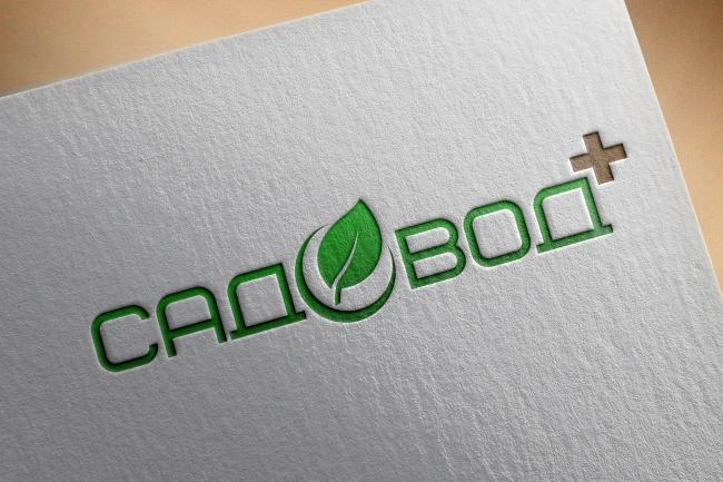 Дизайн уникального логотипа с нуля 76 - kwork.ru