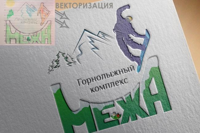 Дизайн уникального логотипа с нуля 74 - kwork.ru