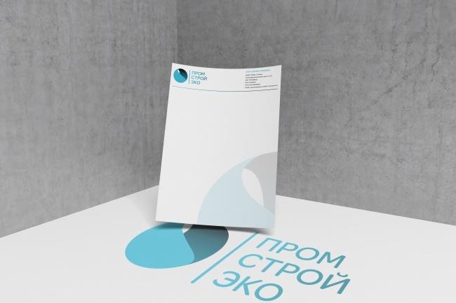Дизайн уникального логотипа с нуля 64 - kwork.ru