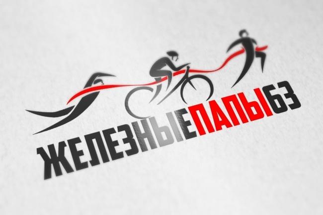Дизайн уникального логотипа с нуля 61 - kwork.ru