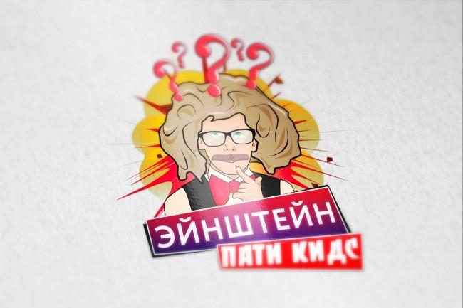 Дизайн уникального логотипа с нуля 47 - kwork.ru