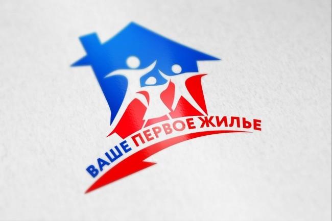 Дизайн уникального логотипа с нуля 45 - kwork.ru
