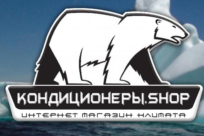 Дизайн уникального логотипа с нуля 95 - kwork.ru