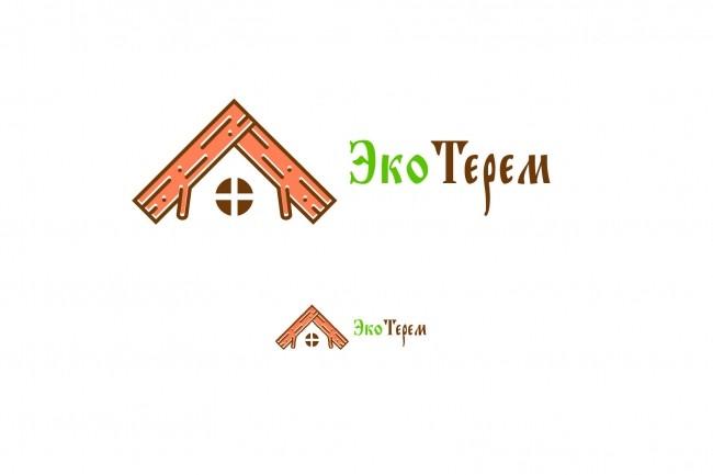 Переведу изображение в вектор 14 - kwork.ru