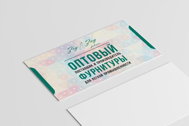Разработаю красивый, уникальный дизайн визитки в современном стиле 34 - kwork.ru