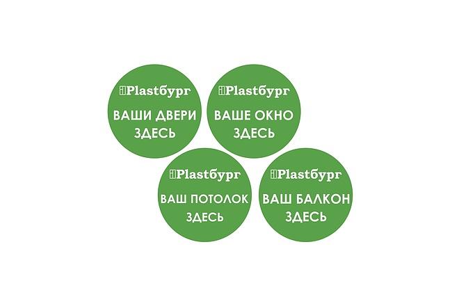Листовка, флаер + исходник быстро 8 - kwork.ru