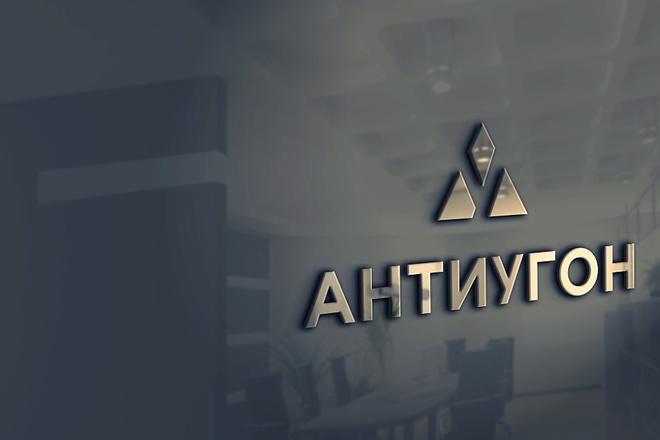 Сделаю дизайн логотипа 56 - kwork.ru