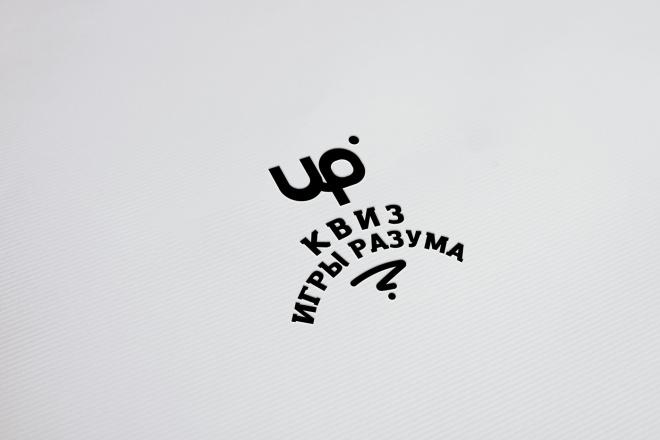 Логотип по вашему эскизу 48 - kwork.ru