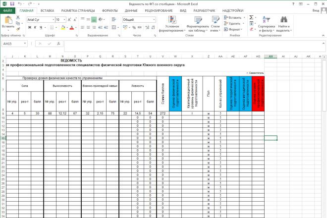 Напишу макрос на VBA для Excel 104 - kwork.ru