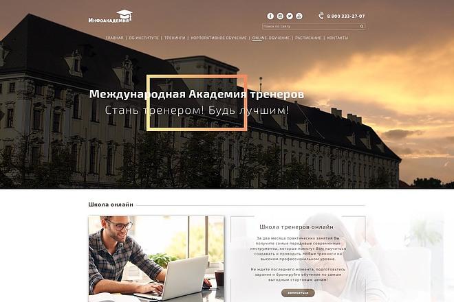 Создам дизайн страницы сайта 2 - kwork.ru