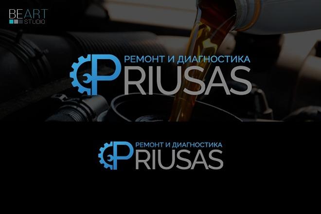 Cоздам логотип по вашему эскизу, исходники в подарок 15 - kwork.ru