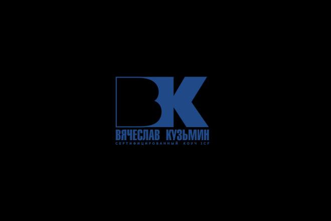 Сделаю стильный именной логотип 42 - kwork.ru