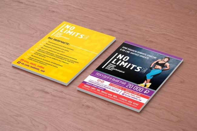 Дизайн рекламной листовки 41 - kwork.ru
