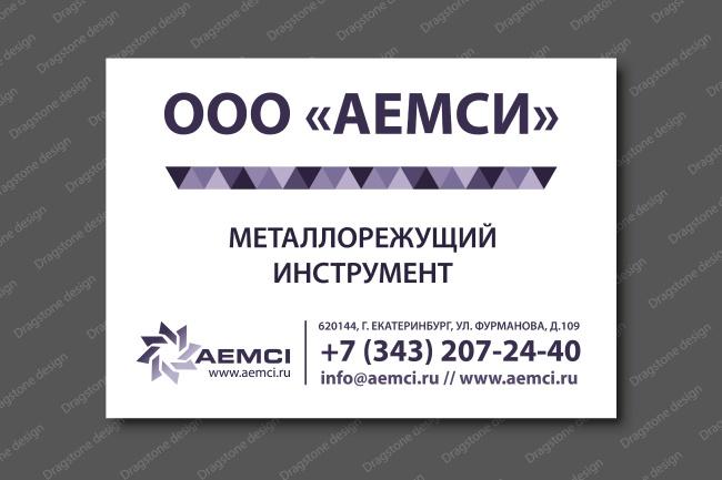 Дизайн рекламной листовки 39 - kwork.ru
