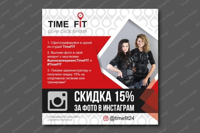 Дизайн рекламной листовки 40 - kwork.ru