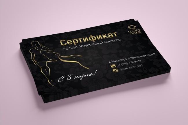 Дизайн рекламной листовки 27 - kwork.ru