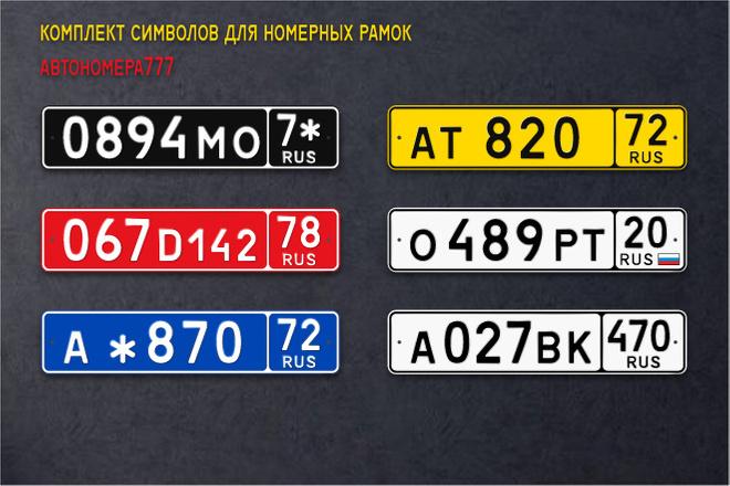 Переведу в вектор ваши чертежи, схемы, несложные изображения 2 - kwork.ru