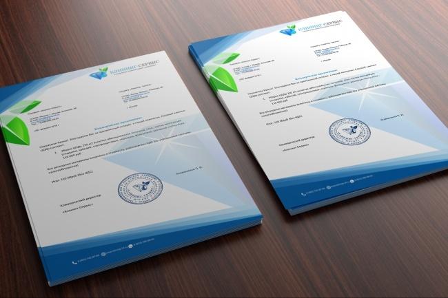 Создам фирменный бланк 12 - kwork.ru