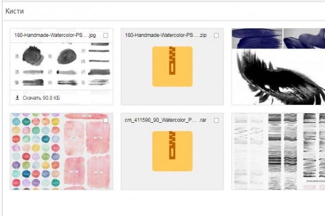 Продам золотую коллекцию для Photoshop 3 - kwork.ru