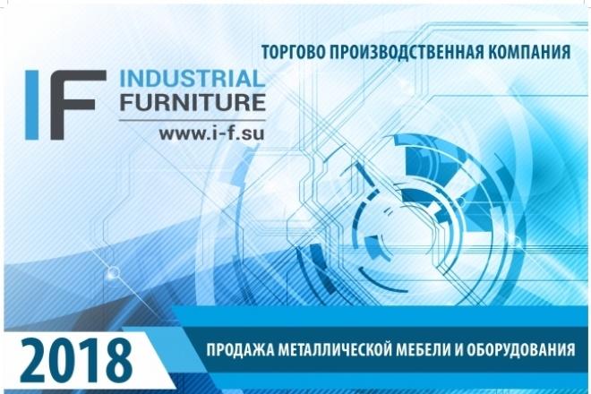 Сделаю дизайн перекидного календаря -трио 1 - kwork.ru