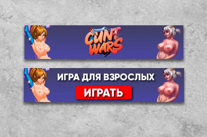 Баннер анимированный . gif 26 - kwork.ru