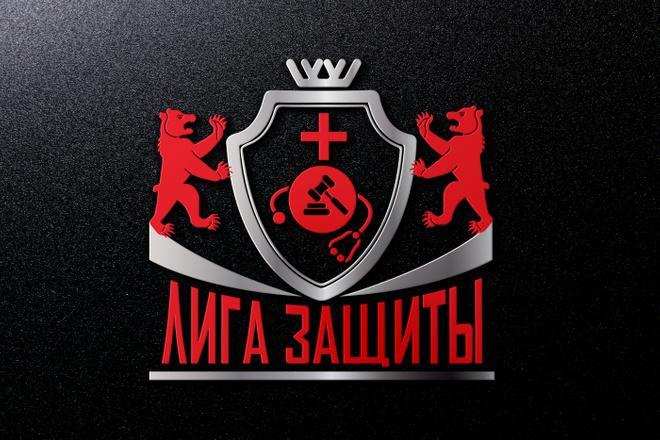 Разработаю Геральдический - Гербовый логотип 3 - kwork.ru