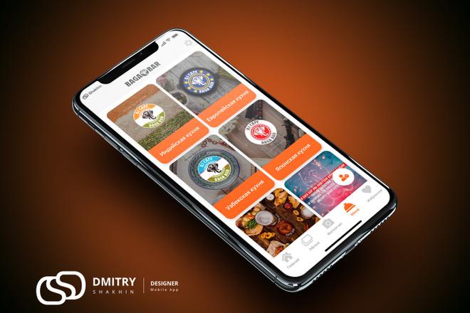 UX-UI Дизайн мобильного приложения для iOS - Android 24 - kwork.ru