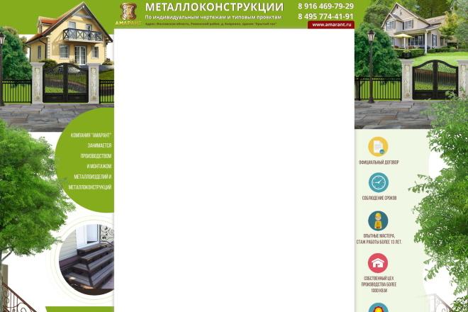 Фон для магазина на Авито. ру 80 - kwork.ru