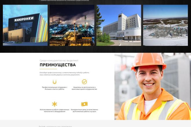 Создам сайт c удобной CMS под ключ 3 - kwork.ru