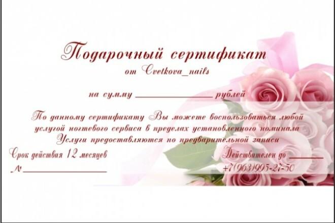 Переведу в вектор изображение любой сложности. Качественно 46 - kwork.ru