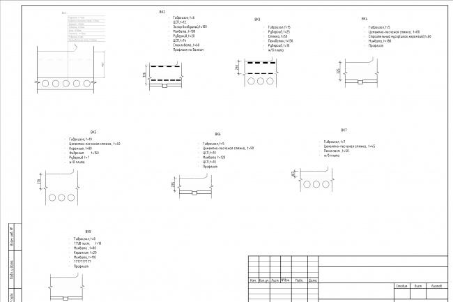 Архитектурные чертежи любой сложности в формат dwg 1 - kwork.ru