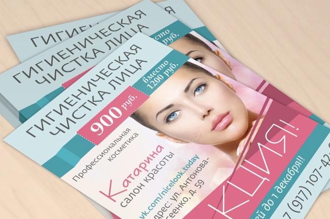 Сделаю макет листовки. Подготовка к печати 3 - kwork.ru