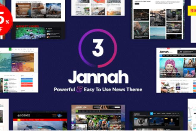 Тема Jannah News для WordPress на русском с обновлениями и плагинами 1 - kwork.ru